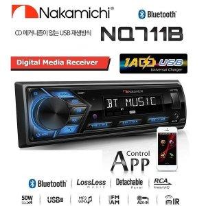 nakamichi 나카미치 NQ711B  블루투스 카오디오