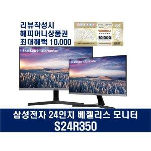 24인치 3면 베젤리스 LED 모니터 S24R350 정품판매점