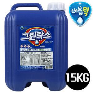 그린락스 대용량/업소용/말통/욕실청소/곰팡이 15kg
