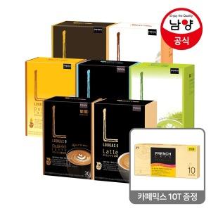 루카스나인 라떼 7종 60T골라담기+믹스10T