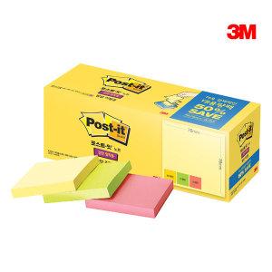 포스트잇 KR330 SSN-20A 알뜰팩 메모지 사무용품