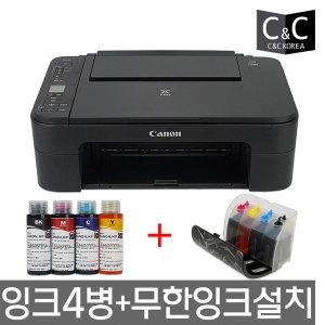 캐논 TS3120 프린터 무한잉크 복합기 WIFI 프린트 특가