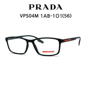 PRADA 프라다 안경 VPS04M 1AB-1O1 (56)