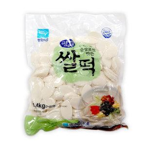 평화쌀떡1.4kg