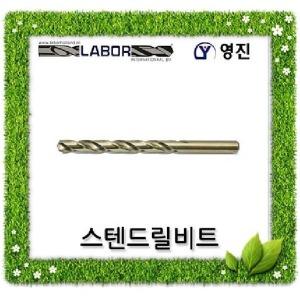 (네덜란드정품)스텐기리1.0~4.0mm철기리콘크리트기리