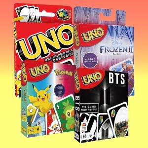우노 방탄 BTS 포켓몬 겨울왕국 우노카드 보드게임