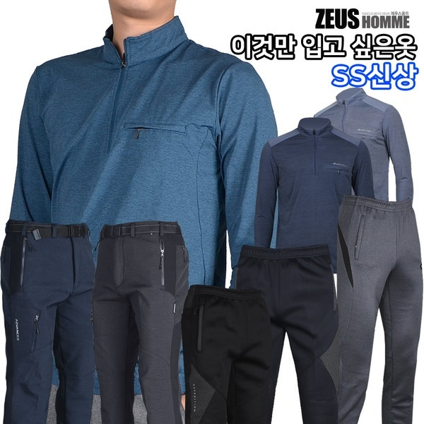 5900원~봄신상/바지/티셔츠/자켓/캠핑/등산/작업