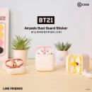 에어팟2세대 철가루방지스티커 BTS 타타