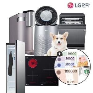 LG정수기렌탈 6개월무료+상품권18만+후기1만
