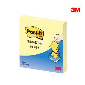 포스트잇 KR-330 노랑 메모지 사무용품 팝업리필