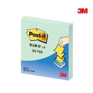 포스트잇 KR-330 애플민트 메모지 사무용품 팝업리필