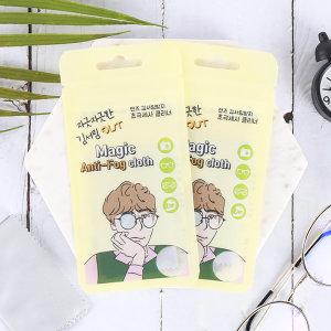 단색 렌즈 김서림방지 클리너 ( 비닐 패키지 )-2개