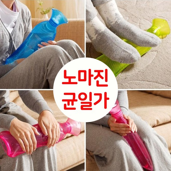 PVC 찜질팩 보온물주머니 찜질기 핫팩 아이스팩
