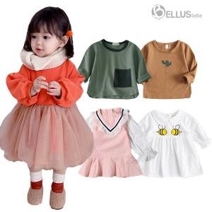 벨루스베베 봄옷 유아동 티셔츠/레깅스/바지/원피스