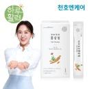 천호엔케어 6년근 홍삼 홍삼청스틱 30포 홍삼농축액