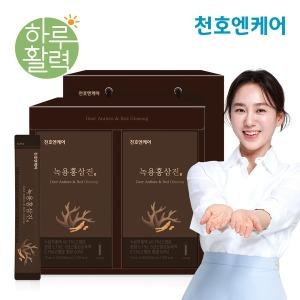 녹용홍삼진 스틱 60포 선물세트+쇼핑백증정