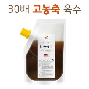 호호부엌 - 엄마육수 200g 30배 고농축 육수