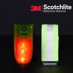 3M 스카치라이트 반사밴드(yellow)LED 반사클립 세트