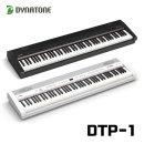 다이나톤 포터블 디지털피아노 DTP-1 화이트 대신택배