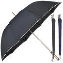70-8K 장우산 체크바이어스/체크우산/체크장우산/우산