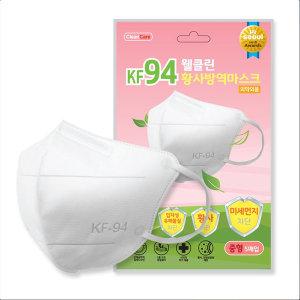 웰클린 KF94 미세먼지 마스크-중형 5매입
