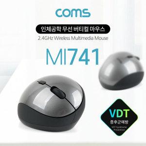 무선 버티컬 마우스 / 인체공학적 MI741