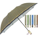 58-8K 체크 2단자동우산/체크우산/2단우산/접이식우산