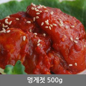 멍게젓 500g 젓갈 청정 동해안 속초