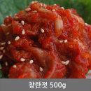 창란젓 500g 젓갈 청정 동해안 속초