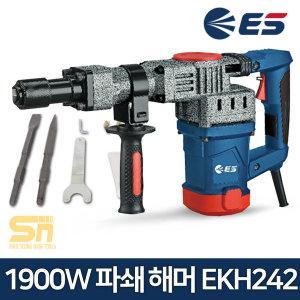 ES산업 EKH242 파쇄해머 파괴함마 뿌레카 브레이커