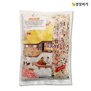 한국 들녁의 백세17곡 2kg