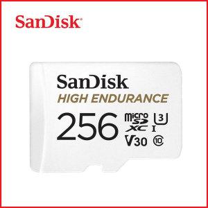 샌디스크 블랙박스전용 MicroSD Class10 256GB MLC