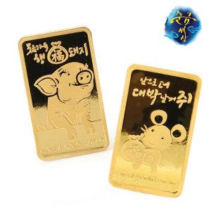 순금 골드바 1.875g 황금돼지 황금쥐 기본형 24K