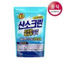 테크 산소크린 호르몬특유취 분말 표백제 1.4kg