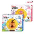 모나미 모니주 수채물감 24색