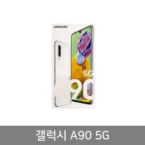 갤럭시 A90 5G 자급제 미개봉 새상품 SM-A908N
