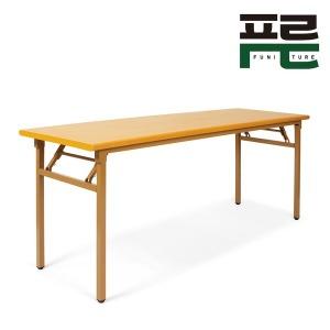접이식 테이블 회의용 작업용 학원 사무실 절탁자