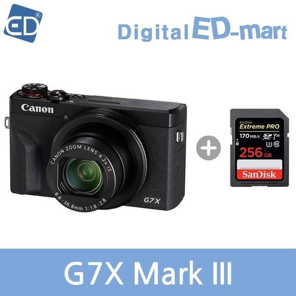 캐논정품 G7X Mark III 샌디스크256G+캐논가방/ED