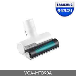 인증점 삼성전자 제트 청소기 침구브러시 VCA-MTB90A