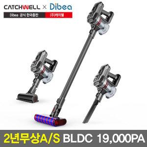 디베아 C21PRO BLDC무선청소기 C21업그레이드