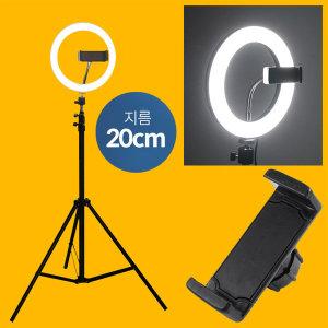 유튜버 LED조명 + 삼각대 라이트 거치대 원형램프