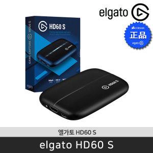 HD60 S 엘가토 elgato 캡쳐카드 / 공식판매점