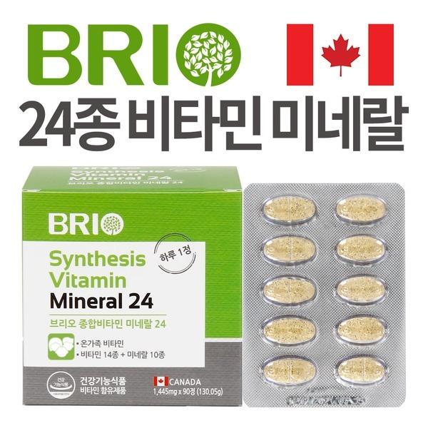 종합비타민 미네랄 24 / 캐나다 멀티비타민 영양제
