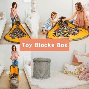 장난감정리함 장난감 블럭 레고 모래놀이 매트 정리함