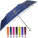 55-8K 실버 3단 우산/3단우산/접이식우산/우산