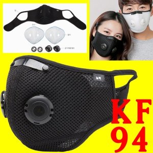 에이퓨리 에어가드 KF94 마스크 (필터2개 내장)
