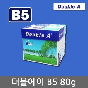(현대Hmall) Double A B5용지 80g 1박스(2500매) 더블에이