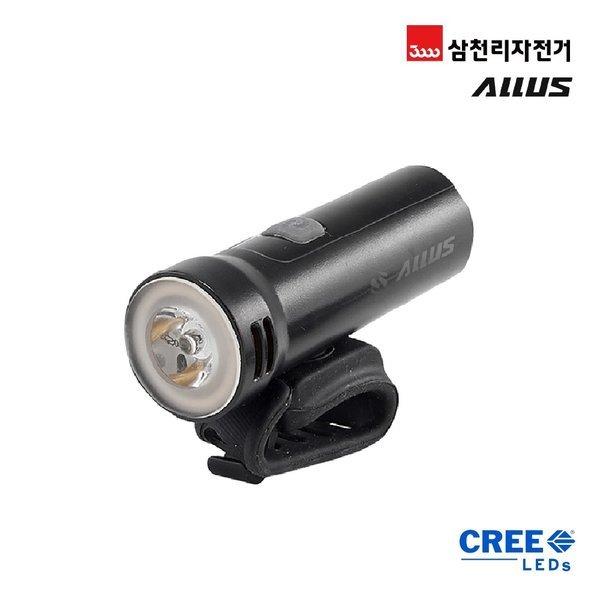 AF550 USB 충전식 자전거 라이트/전조등 자전거용품