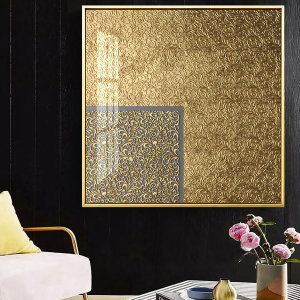 도레미그림 Abstract Golden Figure 74A (3pcs 1set)