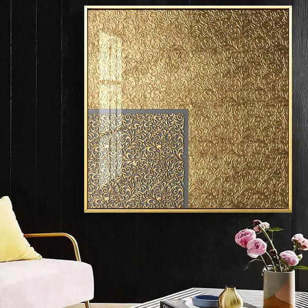 도레미그림 Abstract Golden Figure 74A (3pcs 1set)